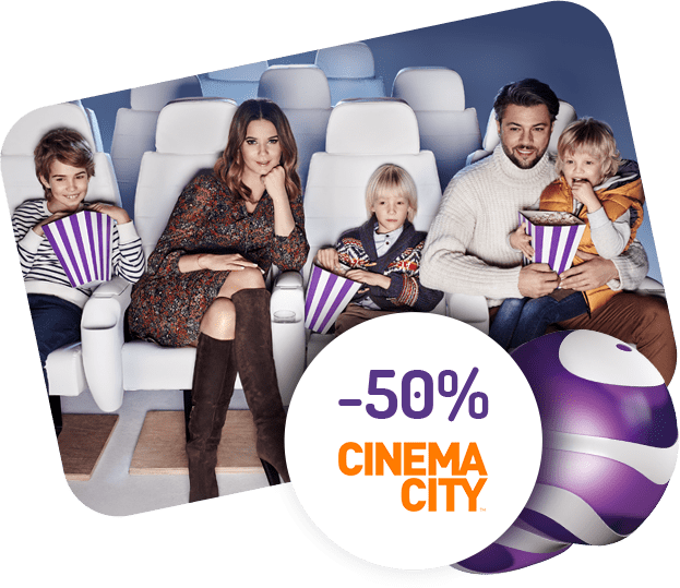 -50% na bilet do cinema city